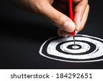 setting goal or accurate... | Shutterstock . vector #184292651