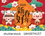 2021 chinese new year  year of... | Shutterstock .eps vector #1843074157