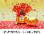 dolls of cow. japanese new year ... | Shutterstock . vector #1843105591