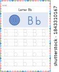 alphabet tracing worksheet.... | Shutterstock .eps vector #1843310167