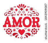 Amor Pattern  Valentine's Day...