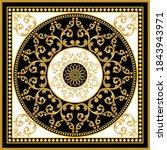 vintage golden baroque elements ... | Shutterstock .eps vector #1843943971