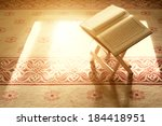 quran   holy book of islam in... | Shutterstock . vector #184418951