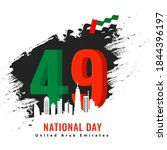 3d 49 number with wavy uae flag ...   Shutterstock .eps vector #1844396197