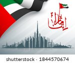 49 uae national day banner with ...   Shutterstock . vector #1844570674