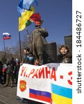 lugansk  ukraine   march 30 ... | Shutterstock . vector #184486727