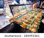 singapore   march 08  street... | Shutterstock . vector #184492361
