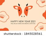 2021 new year card. cow and... | Shutterstock .eps vector #1845028561