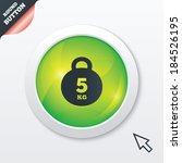 weight sign icon. 5 kilogram ...