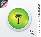 wine glass sign icon. alcohol...