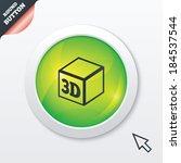 3d print sign icon. 3d cube...