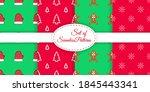 set of seamless christmas... | Shutterstock .eps vector #1845443341