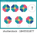 educational game for kids and... | Shutterstock .eps vector #1845531877