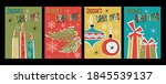 season's greetings  mid century ... | Shutterstock .eps vector #1845539137