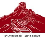 The Great Wall of China - stock vector