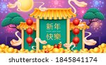 happy new year text translation ... | Shutterstock .eps vector #1845841174