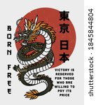 asian dragon with born free... | Shutterstock .eps vector #1845844804