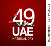 49 uae national day banner with ...   Shutterstock . vector #1845915721