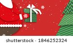 merry christmas greetings card... | Shutterstock .eps vector #1846252324