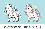 white unicorn vector icon for... | Shutterstock .eps vector #1846291531