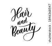 hair and beauty   vector... | Shutterstock .eps vector #1846368547