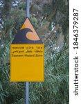 Tsunami Alert Signpost...