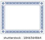 greek style frame on a white... | Shutterstock .eps vector #1846564864