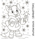 coloring page outline of... | Shutterstock .eps vector #1846697041
