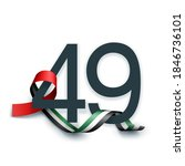 49 uae national day banner with ...   Shutterstock . vector #1846736101