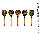 wooden spoons with khokhloma...   Shutterstock .eps vector #1846753417