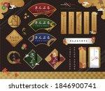 luxury japanese style frame.... | Shutterstock .eps vector #1846900741