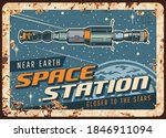 near earth space station vector ...   Shutterstock .eps vector #1846911094