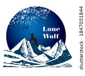 lone wolf t shirt design with... | Shutterstock .eps vector #1847031844