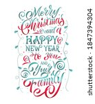 merry christmas and a happy new ... | Shutterstock .eps vector #1847394304