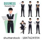 businessman vector character... | Shutterstock .eps vector #1847624554
