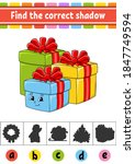 find the correct shadow.... | Shutterstock .eps vector #1847749594