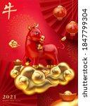 2021 new year poster design... | Shutterstock .eps vector #1847799304