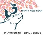new year's card design template ... | Shutterstock .eps vector #1847815891