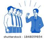 businessman raising hand ...   Shutterstock .eps vector #1848059854