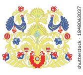 ethnic floral ornament with... | Shutterstock .eps vector #1848063037