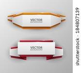 origami vector banners set  | Shutterstock .eps vector #184807139