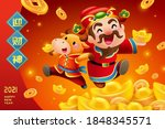 god of wealth and zodiac ox... | Shutterstock .eps vector #1848345571