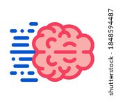 fast think brain icon vector.... | Shutterstock .eps vector #1848594487