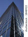 skyscraper  philadelphia  pa | Shutterstock . vector #1848922