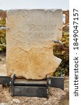 Small photo of Stone monument with mention of Pontius Pilate near Herod's palace in Caesarea Maritima National Park.