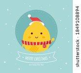merry christmas card. lemon...   Shutterstock .eps vector #1849108894