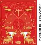 chinese new year  2021  year of ...   Shutterstock .eps vector #1849109344