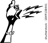 shouting chicken vector... | Shutterstock .eps vector #1849138441