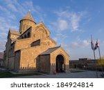 mtskheta  georgia   march 24 ... | Shutterstock . vector #184924814