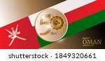 oman independence day. the 50th ... | Shutterstock .eps vector #1849320661